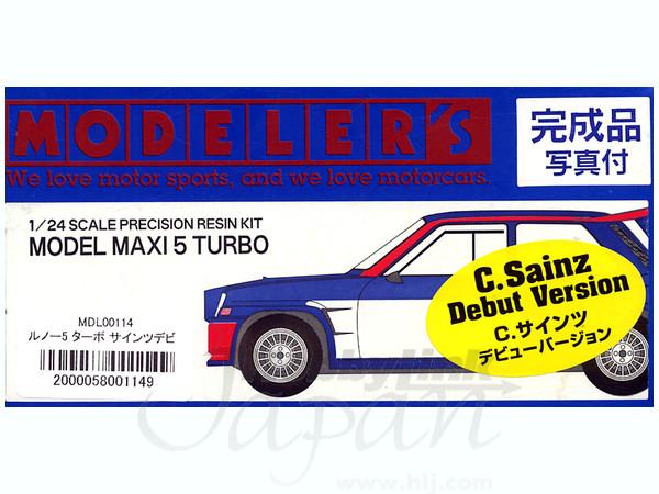 Caja Maxi 5 Turbo