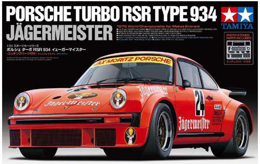 Porsche 934 Tamiya